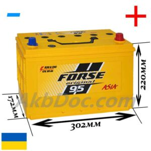 Forse 95 Aч 830A JP (-/+)