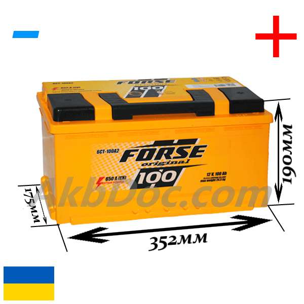 Forse 100 Aч 850A (-/+)
