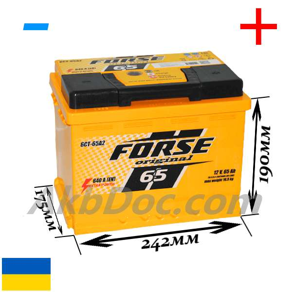 Forse 65 Aч 640A (-/+)