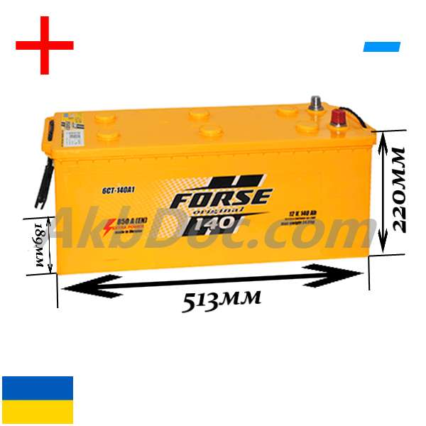 Forse 140 Ач 850 A (+/-)