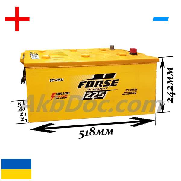Forse 225 Ач 1500 A (+/-)