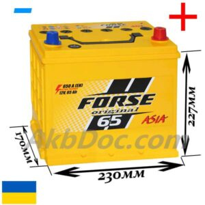 Forse 65 Aч 650A JP (-/+)