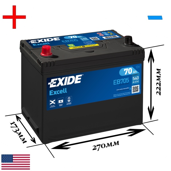 Exide 70 Ач 540А EXCELL / EB705 (+/-)