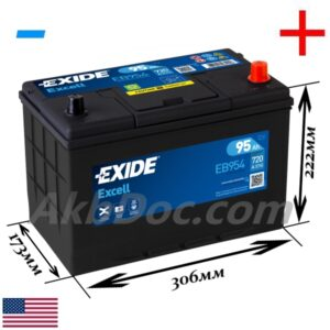 Exide 95 Ач 760А EXCELL / EB954 (-/+)